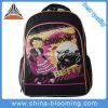Adolescente dei bambini di nuovo al sacchetto Daypack dello zaino dell'allievo della scuola