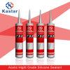 고품질 최고 Acetoxy 실리콘 실란트 (Kastar732)
