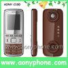 C100携帯電話