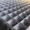 高品質の電気電流を通された溶接された金網