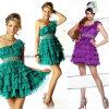 優先するパーティー向きのドレス(AE-1046)