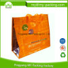 Eco-Friendly выдвиженческая лоснистая хозяйственная сумка сплетенная PP