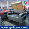 안정되어 있는 Laser Cutting Machine 또는 Laser Engraving Machine