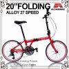 Высокое качество сплава 20 дюйма складной велосипед (WL-2088A)