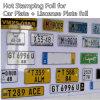 금속 물자에 까만 색깔, 백색 색깔 그리고 최신 각인 필름에 있는 차 격판덮개 필름