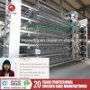 高品質の自動農業機械ワイヤー網の層のケージ