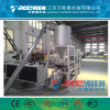 Рр/пленки PE гранулы бумагоделательной машины/ утилизации пластиковый пакет гранулирующий линии