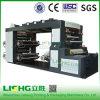 Máquina de 4 colores de alta velocidad de impresión flexográfica