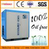 7-10bar Oil Free Screw Air Compressor