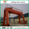 Trolley를 가진 새로운 Machinery Hook Gantry Crane