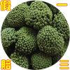 Sanchi Flower Tea Reduzir a pressão do Boock e perder peso Cuidados com a pele Pele Alimentos Venda inteira 3 anos de crescimento