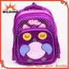 Bolso de escuela animal del diseño de la buena calidad para los niños (SB025B)