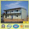 適用範囲が広いサイズの速い構築のプレハブの家