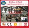 HDPE Rohr-Produktionszweig