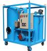 2015新しい真空油圧オイルのろ過機械