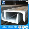 Kanal-heißer eingetauchter galvanisierter warm gewalzter kaltgewalzter Stahlkanal-Kohlenstoffstahl des U-Profilstäbe/C
