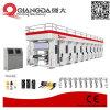 8 cores automática do preço da máquina de impressão por rotogravura