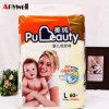 競争価格の赤ん坊の製品の使い捨て可能な有機性綿の赤ん坊のおむつ