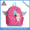 Шарж школы студентов Backpack ребенка главным образом милый ягнится мешок