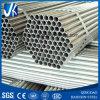 Горячая труба гальванизированная ERW слабая стальная в высоком качестве (R-106)