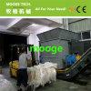 Shredding пластмассы пленки земледелия LDPE PE неныжный/машина шредера