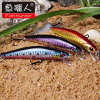 Fishing Hard Lure mm05c Minnow 90mm 9.3G Slink Sinking Plastic Artifitical Bait 3deyes