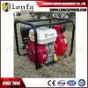 2 pouce 2 de l'essence de l'eau haute pression le tuyau de pompe de transfert de l'irrigation Lutte contre les incendies