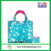 方法防水カスタムFoldableショッピング・バッグ
