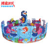 Divertido y Atractivo Indoor Ocean Singer Amusement Equipment for Kids