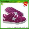卸し売り女の子の偶然のスポーツの靴