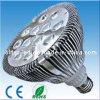 PAR38高い発電LEDの点ランプ12w