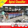 Classificatore a spirale elaborare minerale del minerale metallifero per estrazione mineraria del ferro
