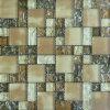 魔法の立方体のブラウンの混合された罅割れたクリスタルグラスのタイル