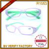 R1053 nehmen Art-Plastikrahmen-Dame-Anzeigen-Gläser ab