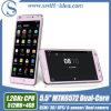 最もよい5.5inch Mtk6572 3G Cheap中国Unlock Smartphone Android (N9000W)
