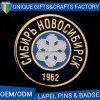 Штыри отворотом логоса круглой формы изготовленный на заказ
