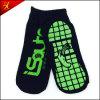 Kundenspezifisches Gel trifft Sport-Socken hart