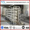 Sistema de tratamiento de aguas automático del RO