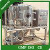 공장 직접 공급 스테인리스 우유 분무 건조기 또는 살포 건조용 장비