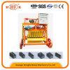 4つの車輪が付いている移動式コンクリートブロック機械