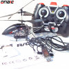 Камера RC Heli 3.5channel 3megapixel
