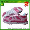 Дети повседневная обувь с филоновыми (GS-71987)