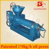 Matériel de fraisage Yzyx120SL d'usine d'huile d'arachide de refroidissement par eau