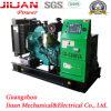 売出価格の発電機の自動転送スイッチ発電機(CDC40KV)