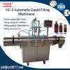 自動磁気ポンプ化粧品の液体(YG-2)のための液体の充填機