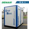 Compresseur d'air variable industriel de vis de fréquence pour la peinture de jet