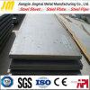 Q345b Prix de la plaque en acier structurel de la plaque en acier doux pour la construction de routes
