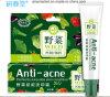 Anti-Acne мягкого контроля масла травяной угри снятие сливок крем для лица 30g