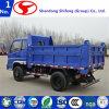 Loading 2.5 Tons를 위한 소형 Dump Truck