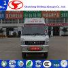중국에서 상자 밴 경트럭 또는 화물 자동차 트럭